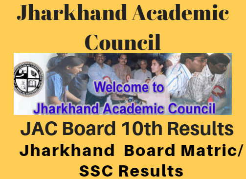 JAC 10th Class Result 2018, Jharkhand Matric Result Notice | Toppers List