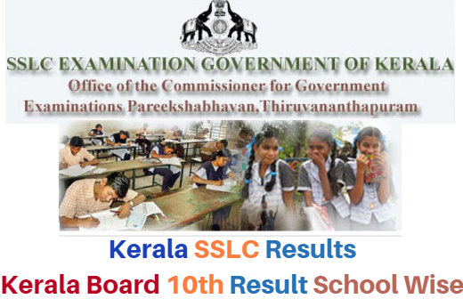 Kerala 10th Class Result Date 2018 ~ @keralapareekshabhavan.in SSLC Result NEWS