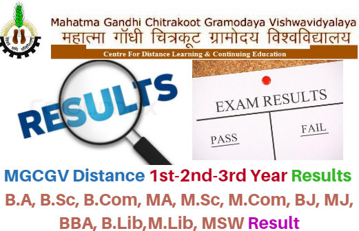 MGCGV Distance DDE 1st-2nd-3rd Year Results 2020