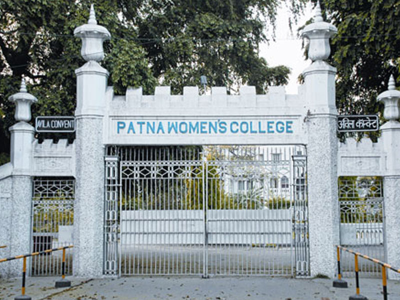 Patna Women's College B.Ed Admission 2019
