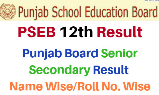 PSEB 12th Class Result 2018, @Punjab Board 12th Result News ~~