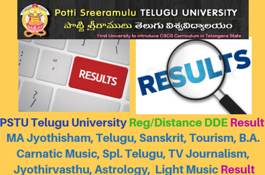Telugu University 1st-2nd-3rd Year Results 2017 (Reg/Distance DDE)