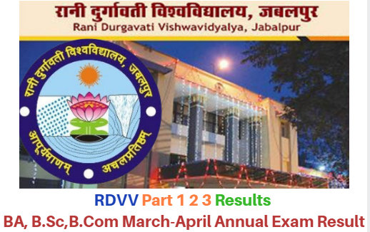 RDVV Part-1-2-3 Result News 2020