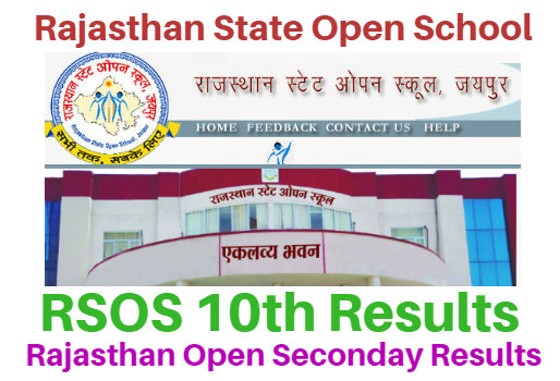 RSOS Rajasthan 10th Class Result 2017, Open School Secondary Result Notice ! Name Wise
