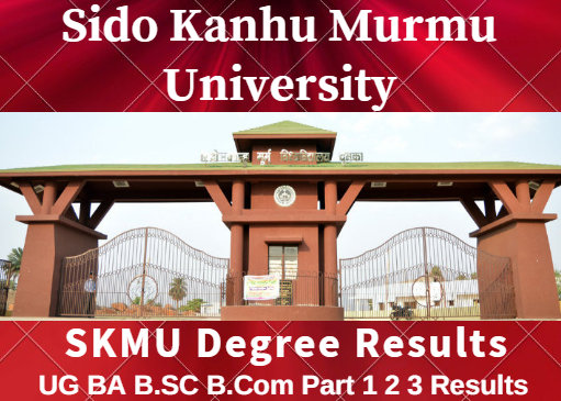 SKMU Part 1 2 3 Results 2018 BA-B.Sc-B.Com @skmu.org.in