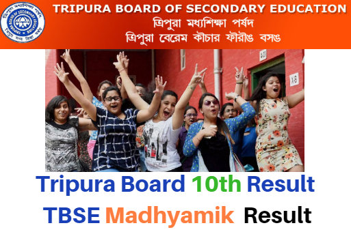Tripura Board 10th Class Exam Result 2020
