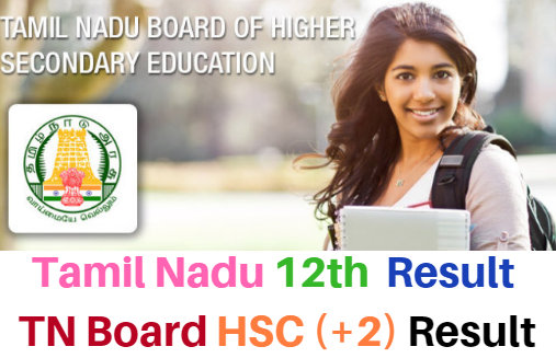 tnresults.nic.in HSC 2018 Tamil Nadu TN Plus Two / +2 Result News