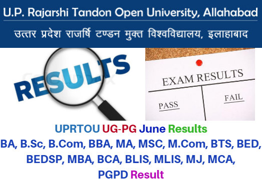 UPRTOU 2nd-4th-6th Sem Exam Result June 2017, BA B.SC B.COM MA M.Sc M.Com