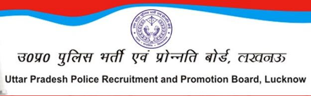 UP Police SI Admit Card 2018