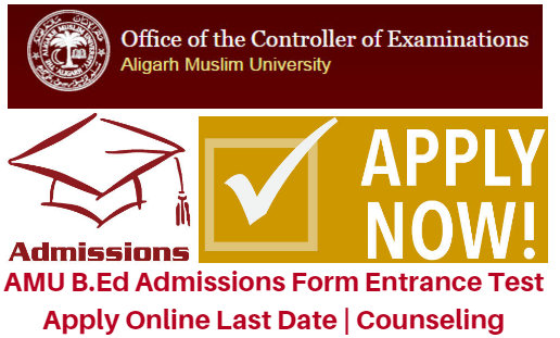 AMU B.Ed Admissions Form 2017 Entrance Test Apply Online Last Date | Counseling