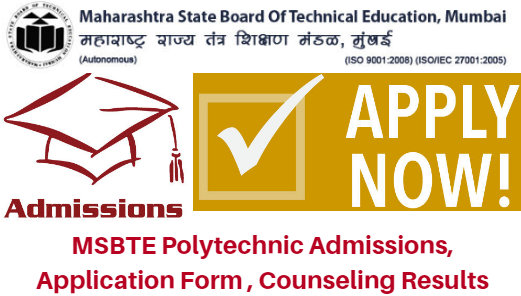 MSBTE Polytechnic Entrance Test 2017 Application Form | Counseling Results