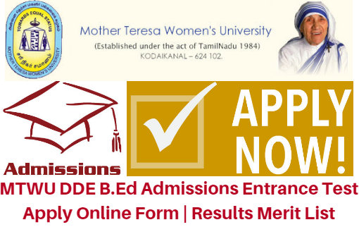 MTWU DDE B.Ed Admissions 2017 Entrance Test Apply Online Form | Results Merit List