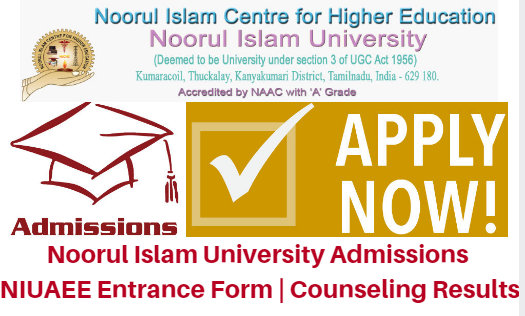 Noorul Islam University Admissions 2017 NIUAEE Entrance Form | Counseling Results