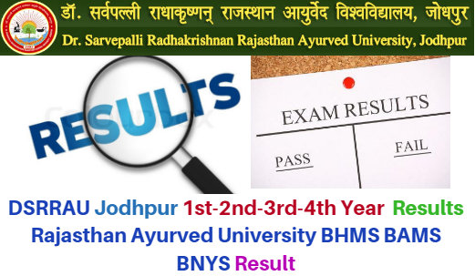 DSSRAU 1st-2nd-3rd-4th Year Results 2017 BHMS BAMS BNYS B.Sc