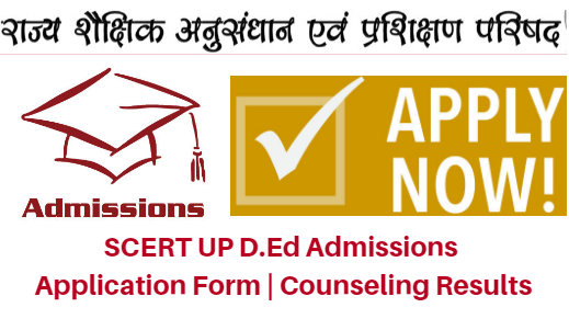 SCERT UP D.Ed Admissions 2017 Application Form | Counseling Results