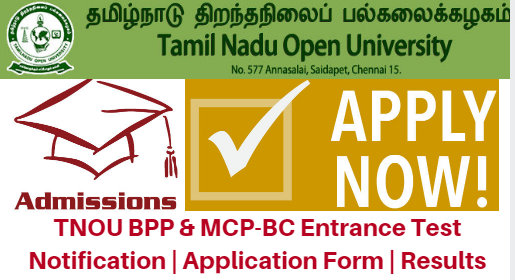 TNOU BPP & MCP-BC Entrance Test 2017 Notification | Application Form | Results