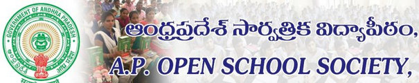 AP Open School SSC Result 2018