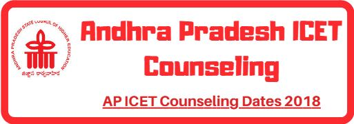 AP ICET Counseling Dates 2018