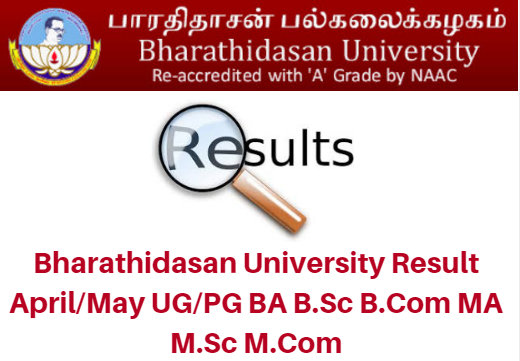 Bharathidasan University Result April/May 2017 UG/PG BA B.Sc B.Com MA M.Sc M.Com