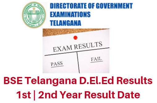 BSE Telangana D.El.Ed Results 2017 1st | 2nd Year Result Date