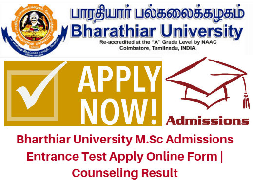 Bharthiar University M.Sc Admissions 2017 Entrance Test Apply Online Form | Counseling Result
