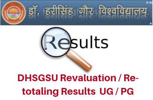 DHSGSU Revaluation Results 2017 UG / PG
