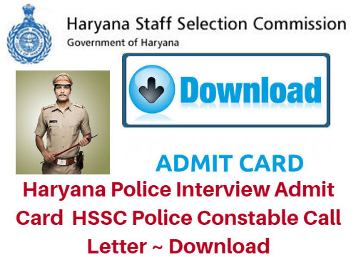 Haryana Police Interview Admit Card 2017 HSSC Police Constable Call Letter ~ Download
