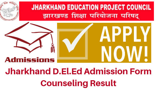 Jharkhand D.El.Ed Admission Form 2017 Counseling Result