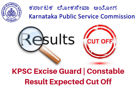 KPSC Excise Guard | Constable Result 2018