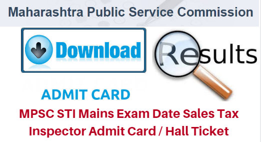 MPSC STI Mains Exam Date 2017 Sales Tax Inspector Admit Card / Hall Ticket