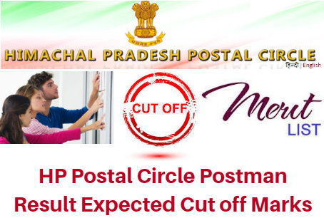 HP Postal Circle Postman Result 2017 Expected Cut off Marks