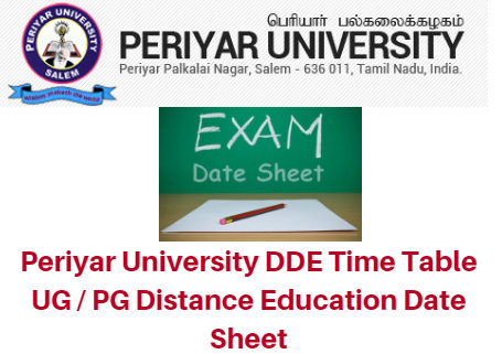 Periyar University DDE Time Table 2017 UG / PG Distance Education Date Sheet