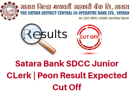 Satara Bank SDCC Junior CLerk | Peon Result 2017 Expected Cut Off