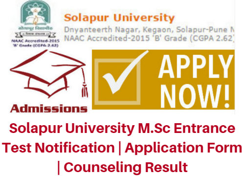 Solapur University M.Sc Entrance Test 2017 Notification | Application Form | Counseling Result