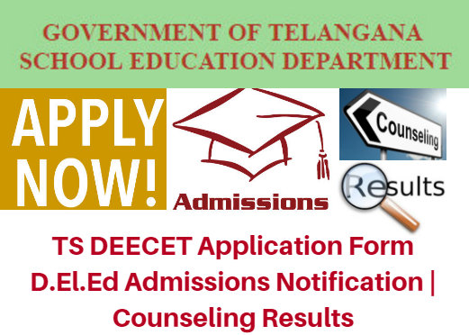 TSDEECET – 2019 Entrance Test Notification