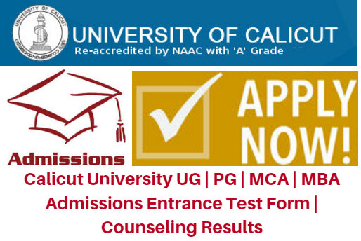 Calicut University Admissions Form 2017 UG | PG | MCA | MBA Entrance Test Counseling Result