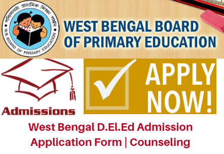 West Bengal D.El.Ed Admission 2017 Application Form | Counseling