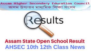 Assam State Open School Results AHSEC 10th 12th Class News