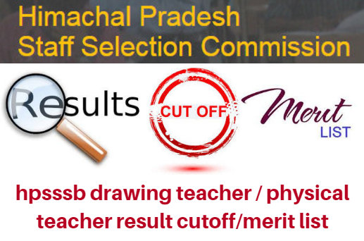 hpsssb drawing teacher / physical teacher result 2017 cutoff/merit list