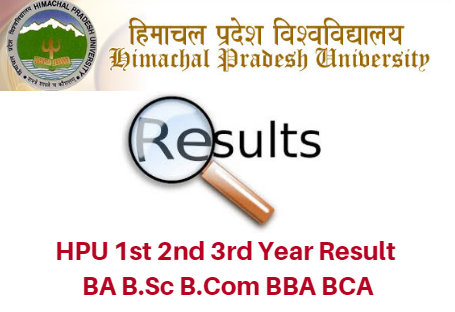 HPU 1st 2nd 3rd Year Result 2018