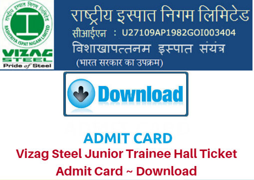 Vizag Steel Junior Trainee Hall Ticket 2017 Admit Card ~ Download