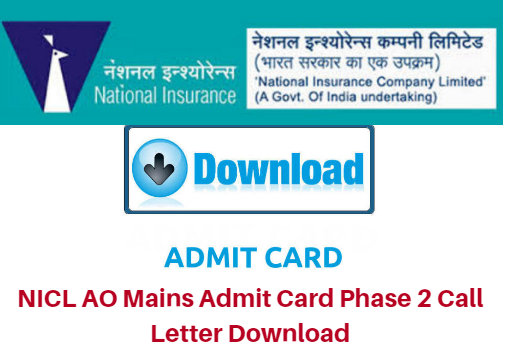NICL AO Mains Admit Card 2018 Phase 2 Call Letter Download
