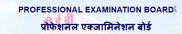 MP VYAPAM Jail Prahari e-Admit Card 2018