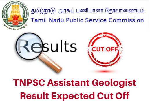 TN PSC Assistant Geologist Exam Result 2018
