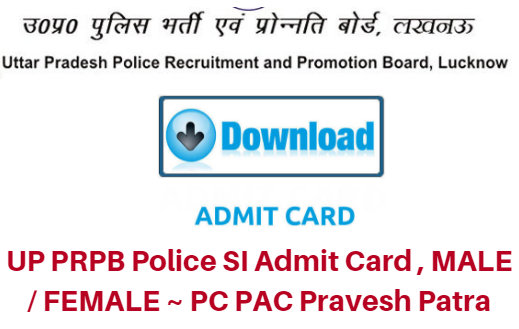 UP PRPB Police SI Admit Card