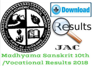 JAC Madhyama Sanskrit 10th Vocational Results 2018