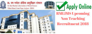 RMLIMS Upcoming Non Teaching Recruitment 2018