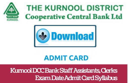 Kurnool DCC Bank Staff Assistants | Clerk Syllabus 2018