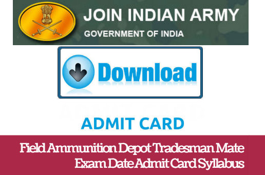 Field Assistant Depot Tradesman Fireman Admit Card 2018