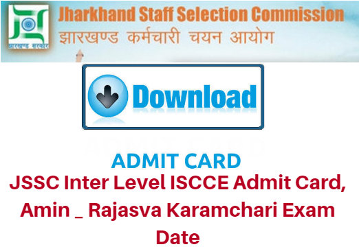 Jharkhand ISCCE Prelims Exam Admit Card 2018